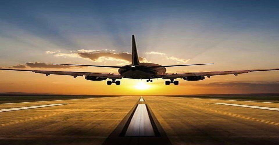 Cheap Flights Europe - Cheapest Flights - Airline Tickets